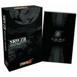 【中古】【PSP】【限】第2次スーパーロボット大戦Z 破界篇スペシャルZ?-BOX【RCP】