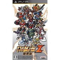 [100円便OK]【中古】【PSP】【通】第2次スーパーロボット大戦Z 破界篇【RCP】