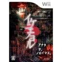 在庫あり[100円便OK]【新品】【Wii】イケニエノヨル【RCP】