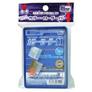 [100円便OK]【新品】【TTAC】(CAC-SL42)カラー・ローダー11 ブルー【RCP】[在庫品]