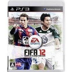 [100円便OK]【中古】【PS3】FIFA12 ワールドクラス サッカー【RCP】[お取寄せ品]