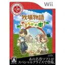 [100円便OK]【新品】【Wii】【BEST】牧場物語 やすらぎの樹【RCP】
