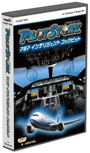 【即納可能】【新品】パイロットストーリー 787インテリジェントコックピット 通常版 Win CD-ROM【あす楽対応】【送料無料】【smtb-u】【RCP】TechnoBrain