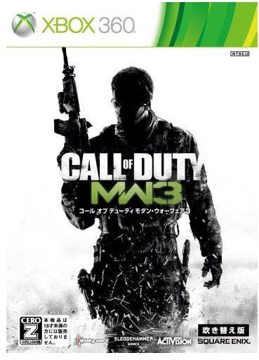 [100円便OK]【中古】【Xbox360】CoD:モダン・ウォーフェア 吹き替え版【RCP】