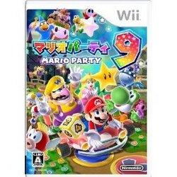 [100円便OK]【新品】【Wii】マリオパーティ9【RCP】