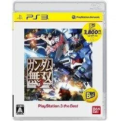 [100円便OK]【新品】【PS3】【BEST】ガンダム無双3【RCP】