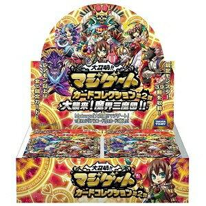 【新品】【TTBX】(MG-02)大召喚!!マジゲート カードコレクション【RCP】