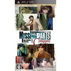 [100円便OK]【中古】【PSP】MISSINGPARTS the TANTEI stories Complete【RCP】[お取寄せ品]