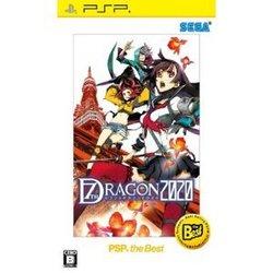 [100円便OK]【新品】【PSP】【BEST】セブンスドラゴン2020【RCP】