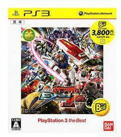 [100円便OK]【新品】【PS3】【BEST】機動戦士ガンダム EXTREME VS.【RCP】