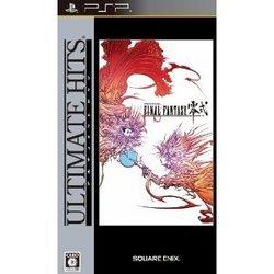 [100円便OK]【新品】【PSP】【BEST】ファイナルファンタジー零式 アルティメットヒッツ【RCP】