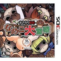 [100円便OK]【中古】【3DS】おさわり探偵 なめこ大繁殖【RCP】[お取寄せ品]