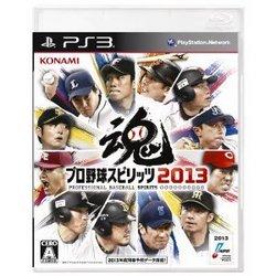 [100円便OK]【中古】【PS3】プロ野球スピリッツ2013【RCP】[お取寄せ品]