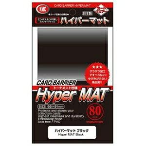 [100円便OK]【新品】【TTAC】カードバリアー ハイパーマット ブラック (KMC)【RCP】