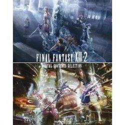 【新品】【PS3】ファイナルファンタジー 13-2 デジタルコンテンツセレクション【RCP】