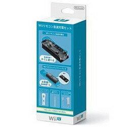 【新品】【WiiHD】Wiiリモコン急速充電セット【RCP】