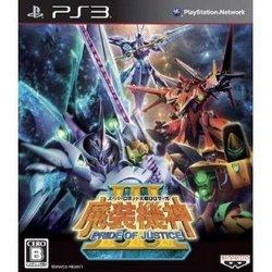 [100円便OK]【中古】【PS3】スーパーロボット大戦OGサーガ 魔装機神III PRIDE OF JUSTICE【RCP】