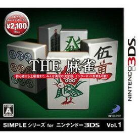 [メール便OK]【新品】SIMPLEシリーズ 3DS Vol.1 THE 麻雀【RCP】[在庫品]