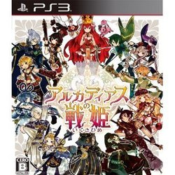 [100円便OK]【新品】【PS3】アルカディアスの戦姫【RCP】