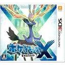 [100円便OK]【新品】【3DS】ポケットモンスターX【RCP】