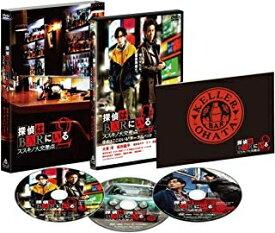 【訳あり新品】【DVD】探偵はBARにいる2 ススキノ大交差点 ボーナスパック(3枚組)【RCP】[在庫品]