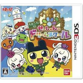 [メール便OK]【新品】【3DS】たまごっち!せーしゅんのドリームスクール【RCP】[お取寄せ品]