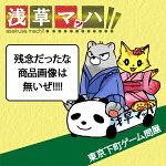 SegaSuperstarsTennis【海外アジア版】