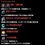 【新品】【PC】ブレイドアンドソウル銃撃士アップデートキット