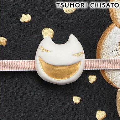 tsumori chisato WA - ツモリチサト - 陶器帯留め にこねこ(オフシロ)白 猫 ネコ 黒猫 動物 帯飾り ケース付き