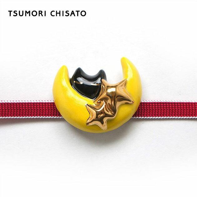 tsumori chisato WA - ツモリチサト - 陶器帯留め 月と眠りネコ 月 猫 黒 金 黄 動物 帯飾り ケース付き