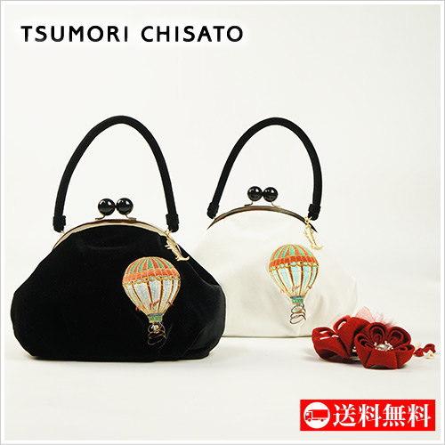 【特別価格】tsumori chisato ツモリチサト がまぐちバッグ TCバルーン刺繍バッグ ブラック 黒 気球 バック ベルベット ベロア【超特価】【SALE】【あす楽】