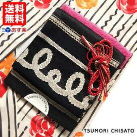 入学式・卒業式 応援SALE!「tsumori chisato -ツモリチサト- 」お仕立て上がり袋帯(ふくろおび) - ドットリボン縞(クロ) - 二重太鼓に結んでフォーマルに♪変わり結びで華やかに♪【あす楽】【新品】