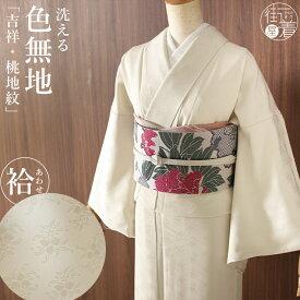 4a96c7625489 楽天市場】白(着物|和服):レディースファッションの通販