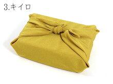 一枚はもっておきたい2巾サイズ!ちりめん風呂敷(二巾約70cm×70cm)全6色