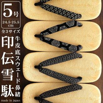 日本性男士男士皮革底涼鞋標記川茚滿麂皮絨膠粘劑麂皮絨茚滿通皮革底涼鞋皮革底牛皮底涼鞋男性對應的所有四個大小 24.5-28 釐米