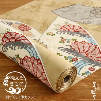 Under coupon distribution advantageous a bulk buying! The Arashiyama kimono washable haori casual fine pattern best classic retro lucky sign which quits it, and can wash the full order lined kimono unlined clothes long haori full of irregularity - fans (