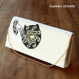 【特別価格】「tsumori chisato -ツモリチサト-」クラッチバッグ - ハンド(ホワイト/ベロア調) - チェーン付 刺繍 白 金 黒 赤 ラインストーン 猫 ドレッシー モード 個性的 レディース 【あす楽】【日本製】【送料無料】
