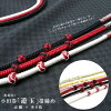 A tax increase is holding 飛 ば sale! Street clothes shop original play ball obi cord (all six colors) made in pure silk fabrics Japan full of senses of fun