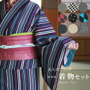 Omakase006 top
