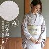 "Under coupon distribution advantageous a bulk buying! ""Rain ニモマケズ, sweat ニモマケズ."" Product made in Edo-dyed clothe [lined kimono fine sharkskin pattern (light gray M/L size)] Japan washable kimono Toray material newly made プレタ kimono wedding ceremony banqu"