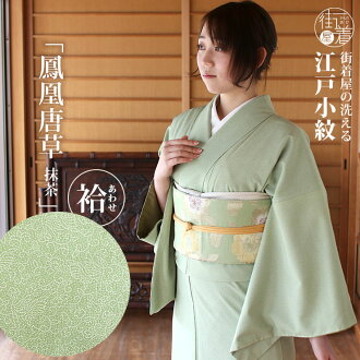East Les material street clothes shop original tailored kimono rose washable ( 袷 ) Edo Komon and Phoenix Arabesque (green tea color and M and L size) wedding wedding feast stands for dress graduation ceremony entrance formula tea Association animal same