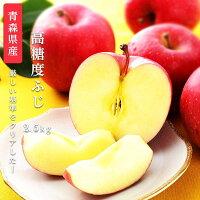 街の果樹園『青森県産 弘前 高糖度ふじ』