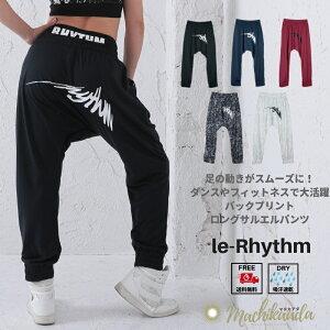 サルエルパンツ スウェットパンツ リアリズム le-Rhythm ロング レディース ダンス ヒップホップ 衣装 人気 3サイズ 無地 ブラック 黒 ネイビー 紺 レッド 赤 柄物 速乾 ポケット付 フィットネス