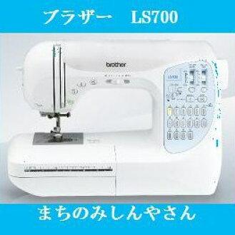 兄弟缝纫机 LS-700 (LS700)