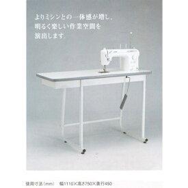 JUKI(ジューキ) 職業用ミシン TLシリーズ(シュプール)専用台(J-TR4)【RCP】