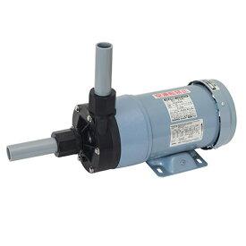 エレポン SL-20N(U)ネジ接続マグネットドライブ シールレスポンプ 薬注ポンプ