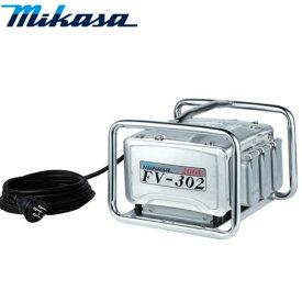 三笠産業 FV-302高周波インバーター
