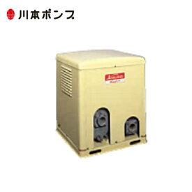 川本ポンプGS3-506CE3.7BポンパーG 自動給水装置