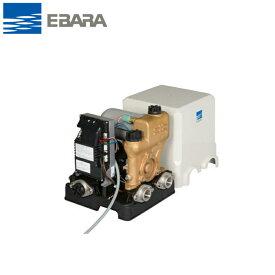 エバラポンプ 32HPE0.4S家庭用給水ポンプ