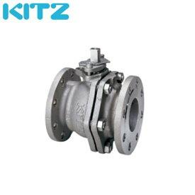 KITZ 10UTB 125A ステンレス ボールバルブ JIS10K フランジ形